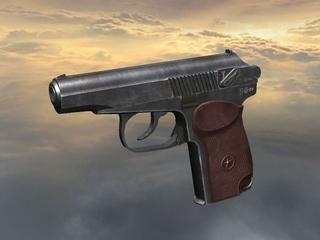 ...интерактивной разборки/сборки оружия 'Gun Disassembly 2' доступна новая модель: Пистолет Макарова Описание и...